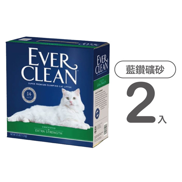 【EVER CLEAN藍鑽】美規藍細砂(無香)25LB(2入組)