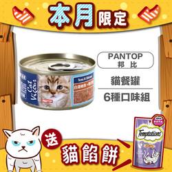 PANTOP邦比貓餐罐6種口味組