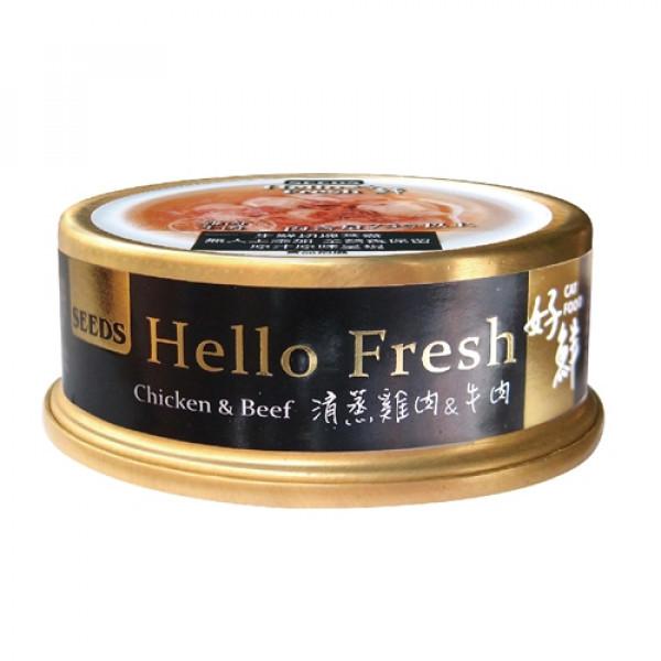 HelloFresh好鮮清蒸雞肉+牛肉50g4719865827818