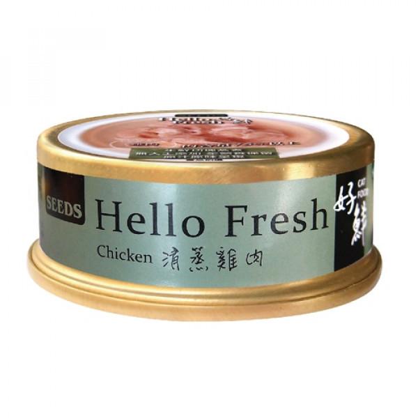 HelloFresh好鮮清蒸雞肉50g4719865827788