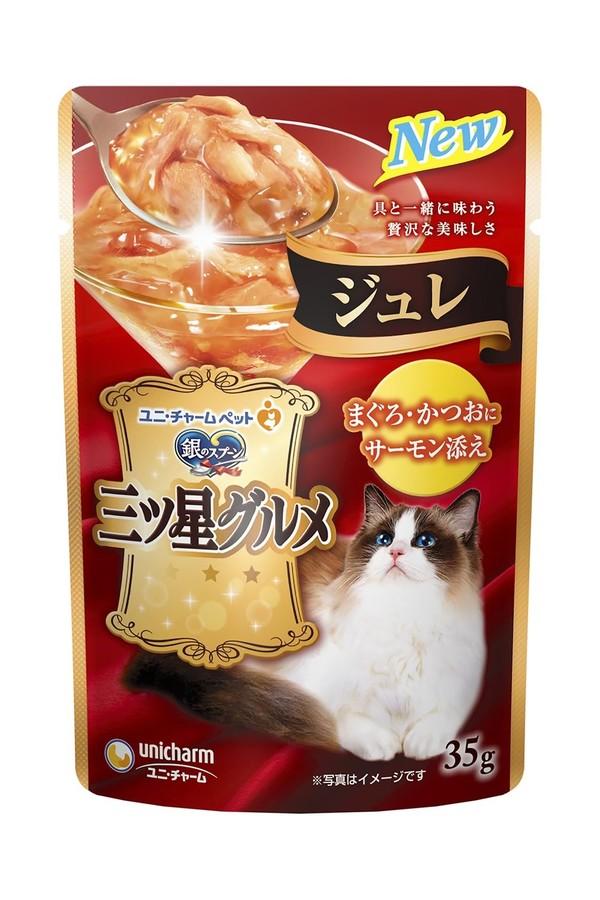 4520699627082三星美食濃郁肉湯餐包鮪魚鰹魚鮭魚