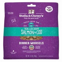 唯鮮寵糧-冷凍乾燥貓用生食凍乾(鮭魚鱈魚)-186011001134