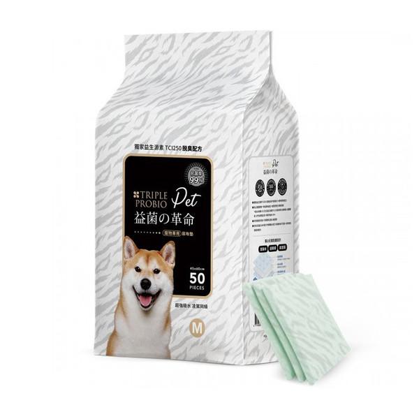 【益菌革命】TRIPLEPROBIO益菌寵物專用尿布墊