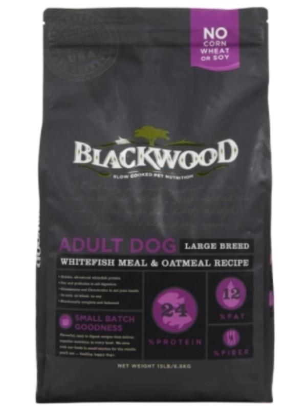 BLACKWOOD 柏萊富 特調大型成犬配方(白鮭魚+燕麥)15lb