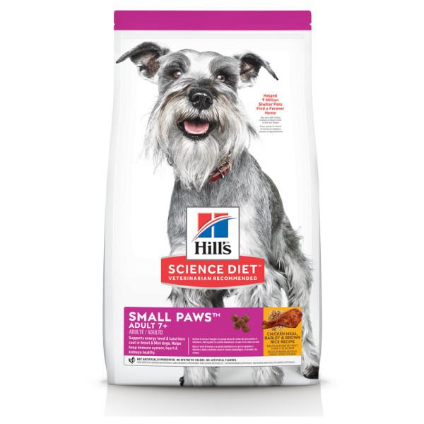 【即期促銷】Hill's 希爾思   小型及迷你 熟齡犬 雞肉與米 1.5公斤