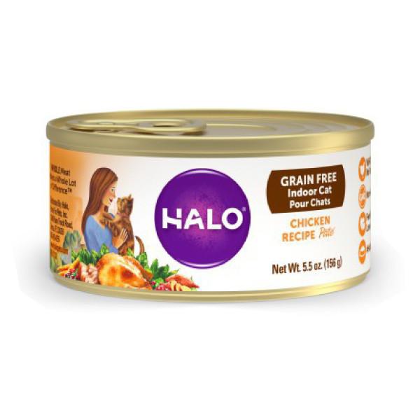 【HALO 嘿囉】成貓無穀低卡主食罐156g-(雞肉/鮭魚/海鮮百匯/海陸-雞蝦蟹)