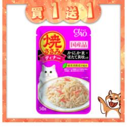 【買一送一】CIAO-鰹魚燒晚餐餐包-雞肉+鰹魚+蟹肉+干貝50g