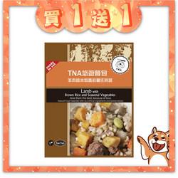 【短效買一送一】103羊肉糙米燉馬鈴薯佐時蔬(150g)