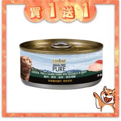 【短效買一送一】Canidae無穀犬罐雞肉.鮪魚.鮭魚.蔬菜湯罐70g