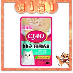 【短效買一送一】CIAO巧餐包雞肉下部尿路40g