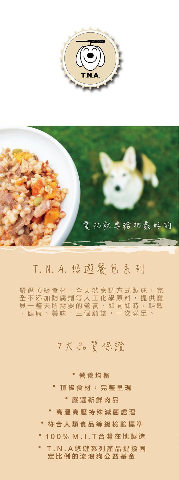 112薑黃牛肉湯煲(150g)