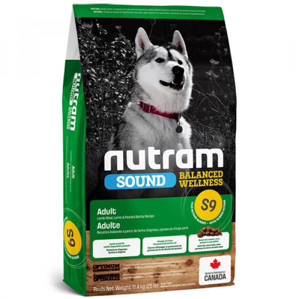 【紐頓nutram】S9健康天然羊肉成犬(羊肉南瓜)11.4KG