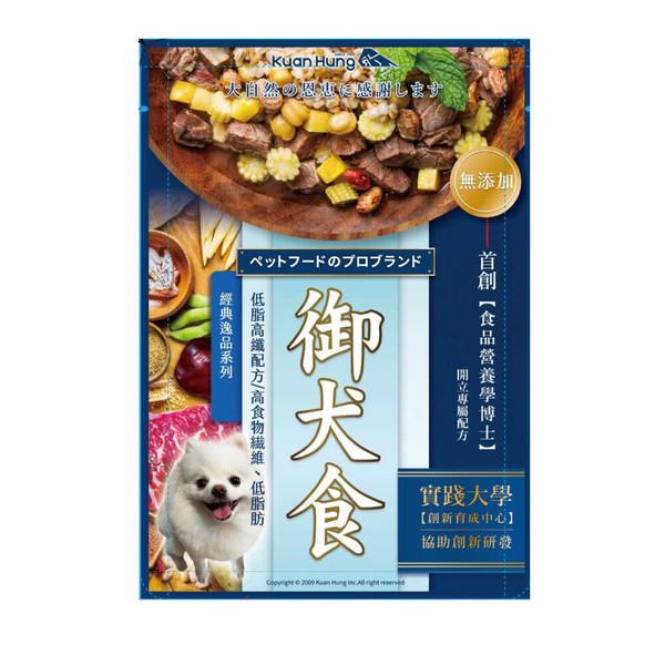 【買一送一】御天犬-御犬食低脂高纖配方